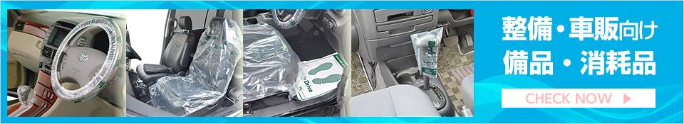 ブロードリーフ フォーラム 札幌