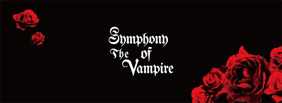 Symphony of The Vampire
