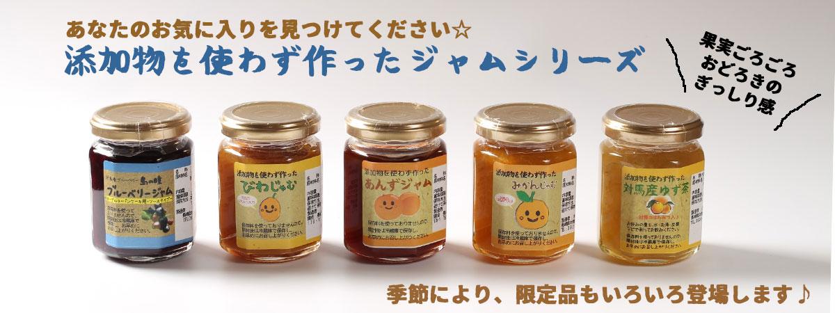 コノソレ・キッチンおつまみシリーズ