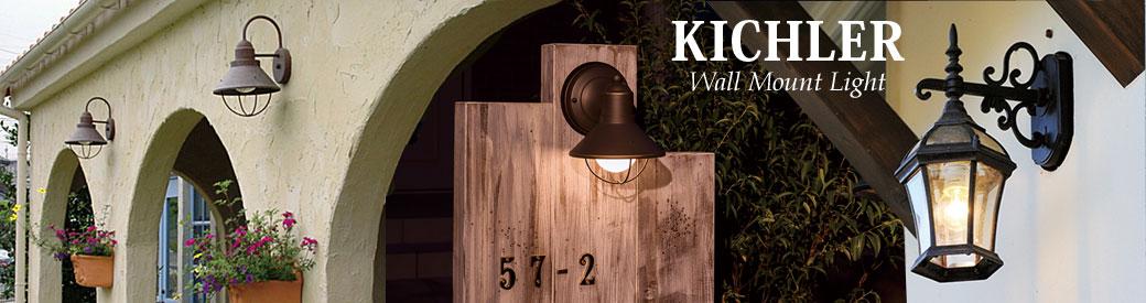 屋外照明 玄関照明 KICHLER キチラー