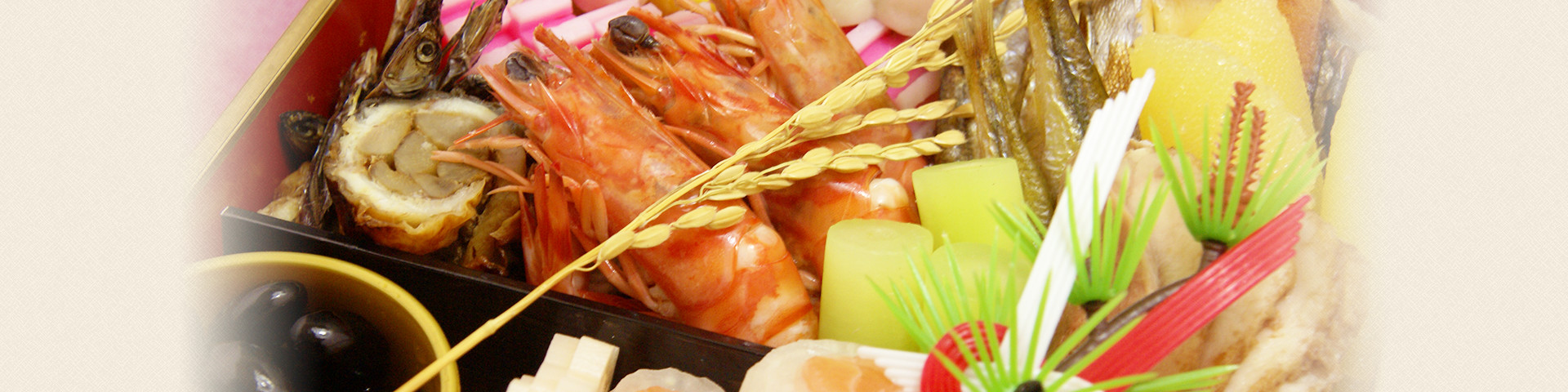 京都のおせち料理
