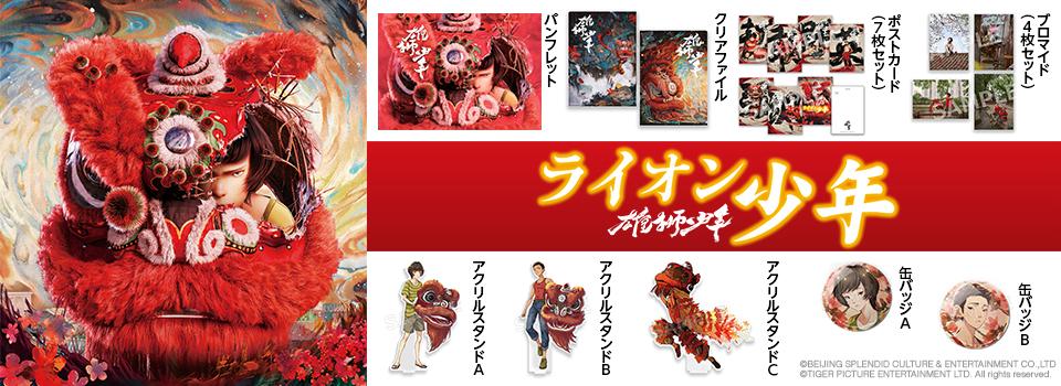 劇場版『若おかみは小学生!』テレビ版付 Blu-rayコンプリート・エディション(5枚組) ※受注生産/送料無料