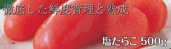 紅鮭姿切身一切れ毎真空2kg