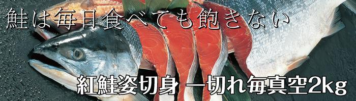 いくら、たらこ、紅鮭、時鮭セット