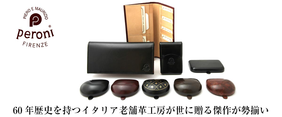 ABBEYHORN アビホーン 【正規輸入品】