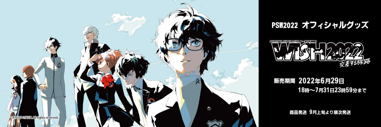 LIVE!!アイ★チュウ ザ・ステージ〜les quatre saisons〜