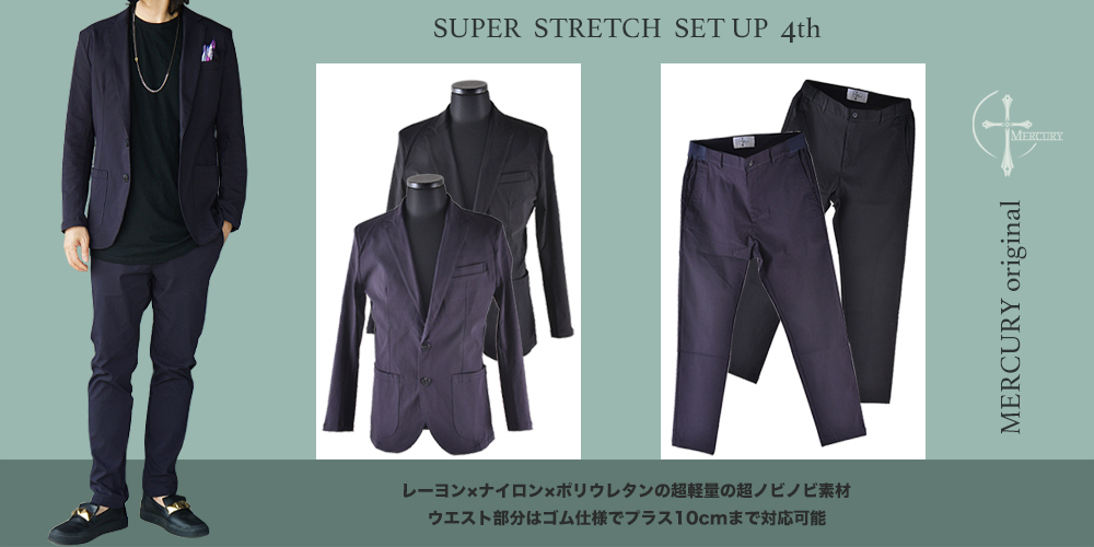 MURCURY DOWN COLLECTION