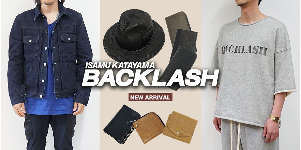 strum_2020ss_2.jpg