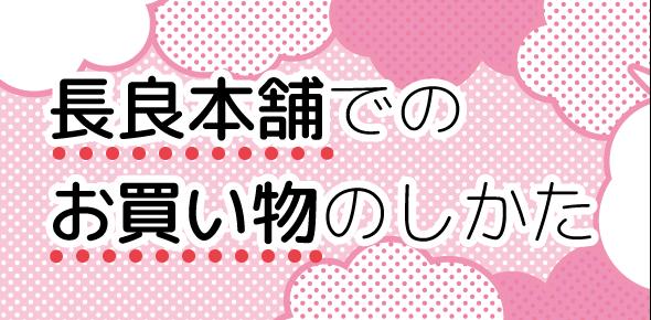 財木琢磨オリジナルTシャツ・パーカー