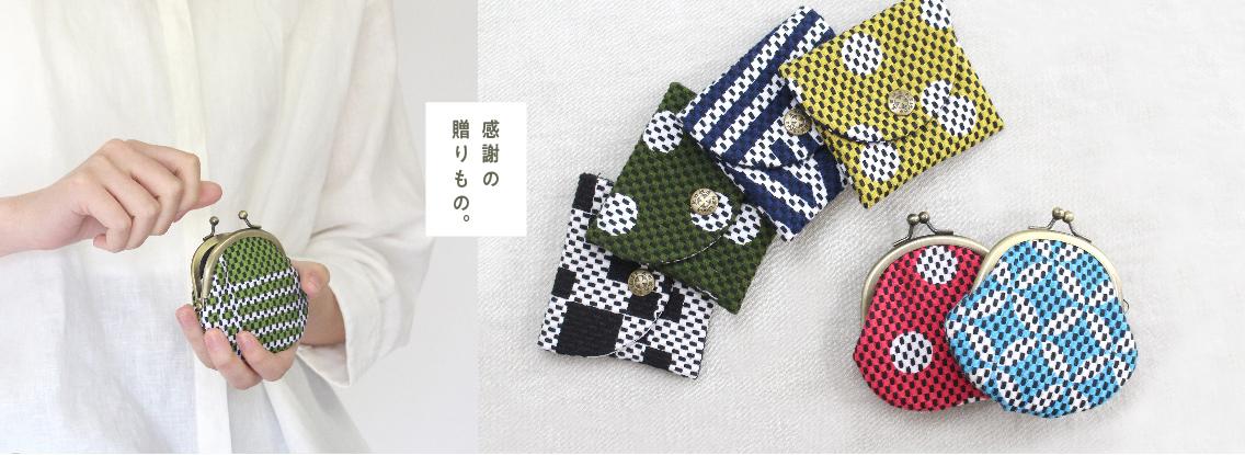 フランス縞