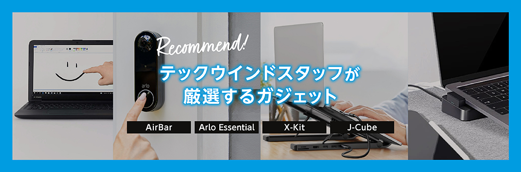 AIRBARタッチ化デバイス画像