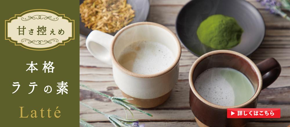 ミルクで作るチャイの素シリーズ