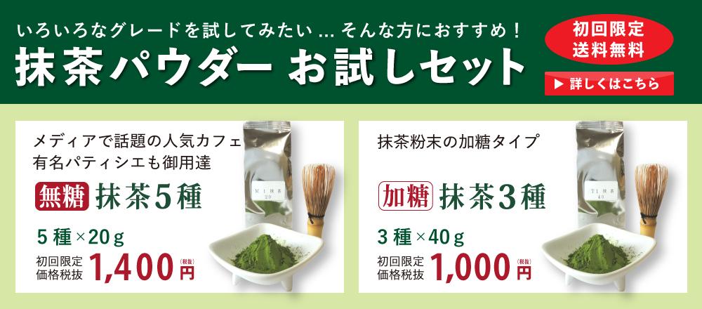 和カフェを丸ごとプロデュース