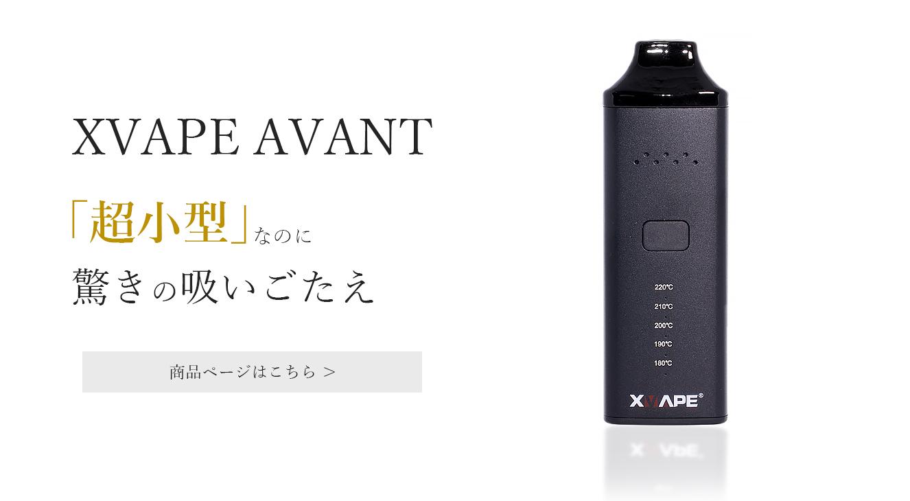日本限定仕様 focusvape SPEC フォーカスベイプ スペック 加熱式タバコ 電子タバコ ヴェポライザー 葉タバコ シャグ 減煙 (ブラック)