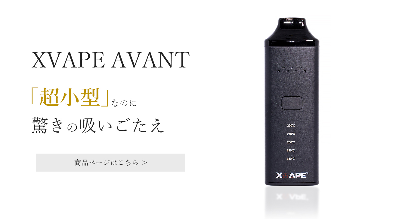 最新Ver Dynavap M 2020 ヴェポライザー