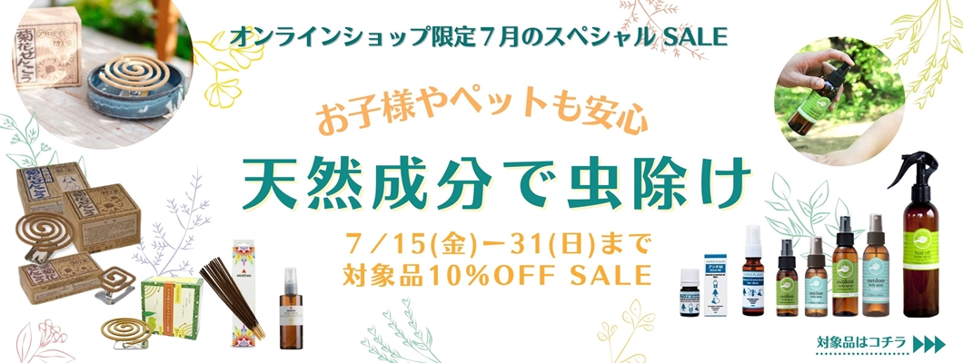 WARABEMURA WHOLEFOODS  わらべ村は岐阜県美濃加茂市にあるオーガニックを集めた小さなお店です。店内には所狭しと安全安心な「私たちのお気に入り」が並んでいてどれもが愛着のある仲間たちばかりです。