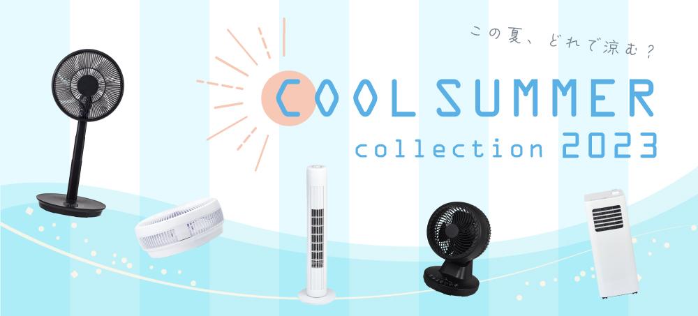 人感センサー付セラミックヒーター